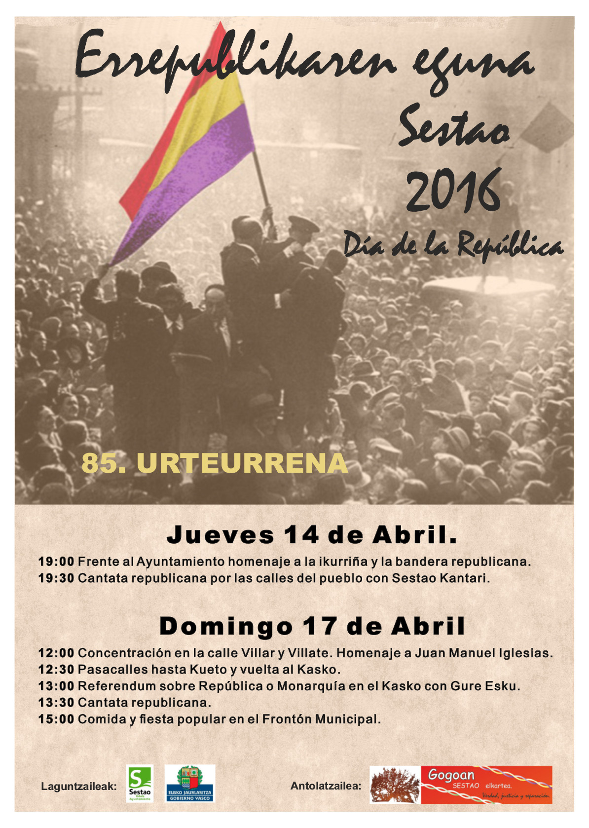cartel republica 2016